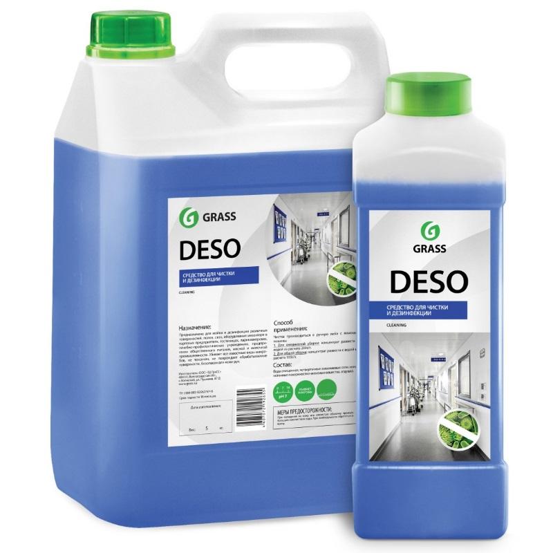 Средство для чистки и дезинфекции | Specuborka